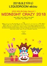 """9/21恵比寿LIQUIDROOMにて""""MIDNIGHT CRAZY 2018""""開催決定。出演者第1弾に神聖かまってちゃん、後藤まりこ、ギターウルフ、踊ってばかりの国、春ねむり他発表"""