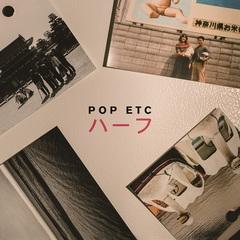 POP_ETC_jkt.jpg