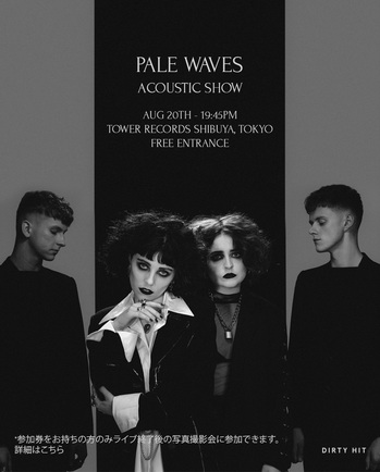 Pale Waves - event at Tower Shibuya.jpeg