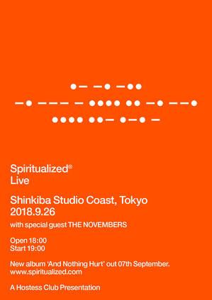 Spiritualized_Poster_Japan.jpg