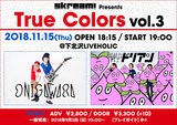 """ONIGAWARA×超能力戦士ドリアン、11/15下北沢LIVEHOLICでツーマン・ライヴ[Skream! presents""""True Colors vol.3""""]開催決定"""