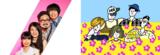 """ゲスの極み乙女。、フレンズら、8/17放送の日本テレビ系""""バズリズム02""""に出演決定"""