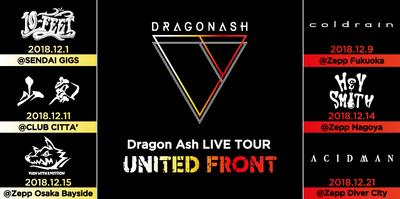 da_tour.jpg