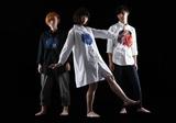 神戸発3人組バンド フラスコテーション、11/29に2nd EP『イノセントユートピア E.P.』リリース決定。レーベル・コンピも同日リリース