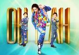 HERE、9/5リリースのニュー・アルバム『OH YEAH』より「ヘッチャラ」MV公開