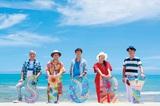 """HY、8/25放送NHK""""SONGS""""出演決定。ビーチでのスペシャル・パフォーマンスも"""