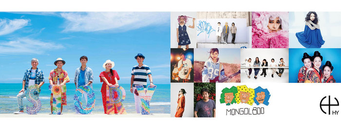 HY、本日8/8リリースのトリビュート・アルバム『CHANPURU STORY ~HY tribute~』ティザー映像公開。モンパチ、BIGMAMAら参加アーティストからコメントも到着