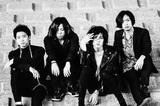 LAMP IN TERREN、8/19リリースの復活盤限定CD『Water Lily』より表題曲MV公開。8/24から配信リリースも決定
