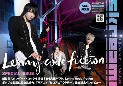 lennycodefiction_cover.jpg