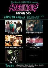 "B.I.J.Records.×下北沢LIVEHOLIC共催""Starbenders JAPAN GIG""、10/27開催。STARBENDERS、ライターイチキューゼロイー、APPLE MEETS BAZOOKA、CODE OF ZERO、Marry Fox出演"