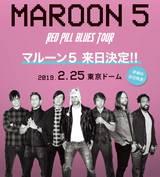 MAROON 5、来年2/25に東京ドームにて来日公演開催決定
