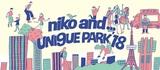 """音楽フェス""""niko and ... UNI9UE PARK'18""""、10/13-14品川シーズンテラスにて開催決定。出演アーティストにテナー、雨パレ、SCOOBIE DO、Awesome City Clubら"""