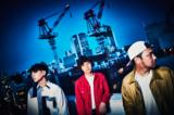 島根発の鍵盤トリオ・バンド Omoinotake、10/10リリースの2ndミニ・アルバム『Street Light』よりリード曲「Stand Alone」MV公開。全国ツアー開催も