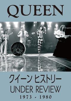 queen_dvd.jpg