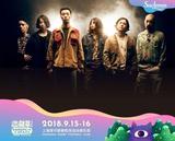 "Suchmos、9/15-16に上海にて開催の音楽フェス""Concrete & Grass 2018""出演決定"