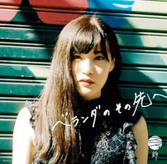 suzu_jkt.jpg