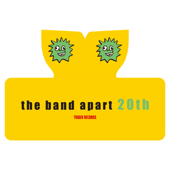 the-band-apart_towel_1.jpg