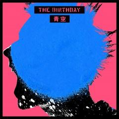 thebirthday_aozoora_tsujo.jpg