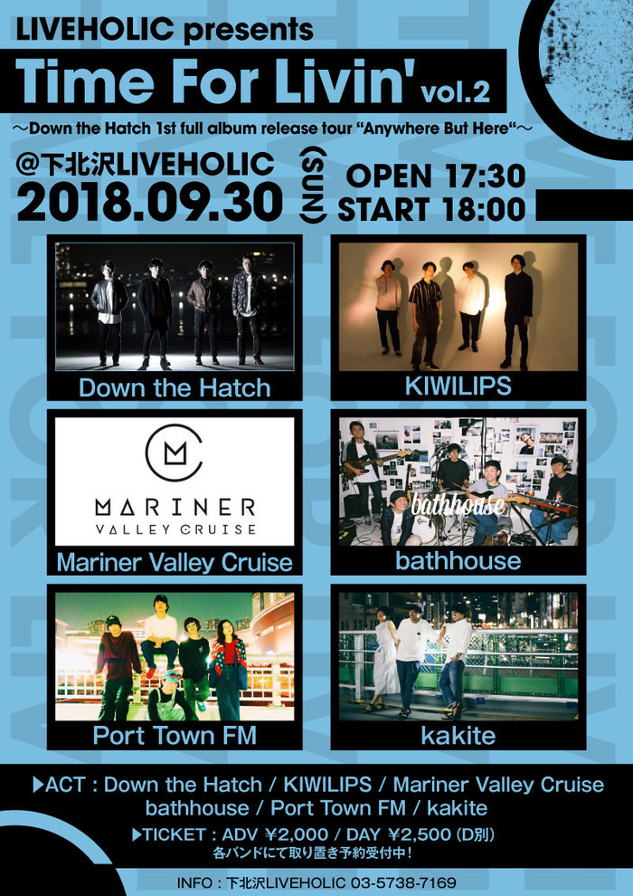 """Time For Livin' vol.2""、9/30に下北沢LIVEHOLICにて開催決定。Down the Hatch、KIWILIPS、Mariner Valley Cruise、bathhouse、Port Town FM、kakite出演"