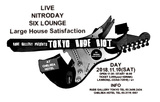 "SIX LOUNGE、Large House Satisfaction、ニトロデイ出演。RUDE GALLERY企画イベント""TOKYO RUDE RIOT VOL.02""、11/10渋谷CHELSEA HOTELにて開催決定"
