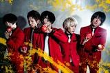 ビレッジマンズストア、8/22リリースの初フル・アルバム『YOURS』より新曲「アディー・ハディー」MV公開