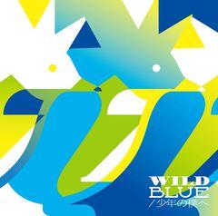 wild blue_syokai_jk.jpeg