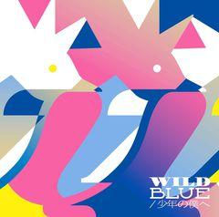 wild blue_tsujo_jk.jpeg