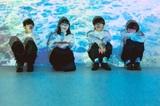 """滋賀のシューゲイザー/ドリーム・ポップ・バンド""""揺らぎ""""、明日8/8リリースの初となる全国流通盤『Still Dreaming, Still Deafening』より「Unreachable」MV公開"""