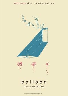 Balloon_BS_large-1.jpg
