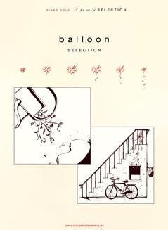 Balloon_PS_large.jpg