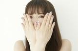 阿部真央、10/24に2年2ヶ月ぶりとなるニュー・シングル『変わりたい唄』リリース決定