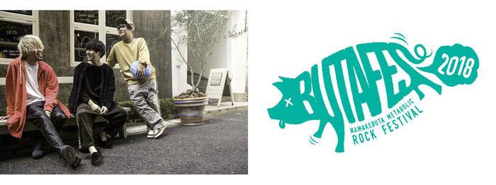 "alcott、主催サーキット・フェス""BUTAFES 2018""第2弾出演アーティストにドラマストア、Amelie、CRAZY VODKA TONIC、ofulover、Mr.ふぉるてら8組決定"