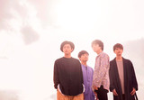 "Brian the Sun、新曲「Lonely Go!」がTVアニメ""BORUTO-ボルト- NARUTO NEXT GENERATIONS""OPテーマに決定"