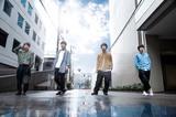 大阪発の正統派ポップ・バンド ドラマストア、3ヶ月連続で会場限定ワンコイン・シングルをリリース決定。結成4周年のスペシャル・ワンマン・ライヴ開催も