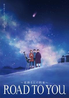 dunlop_anime.jpg