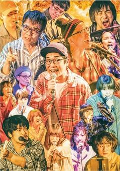 kuchiroro_dvd.jpg