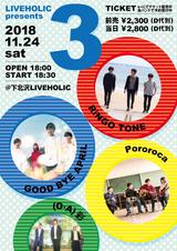 "RiNGO TONE、Pororoca、GOOD BYE APRIL、彩、出演。11/24に下北沢LIVEHOLICにてライヴ・イベント"" 3 ""開催決定"