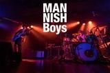 "MANNISH BOYS、来年1/12より全国ツアー""MANNISH BOYS 2019 TOUR""開催決定"
