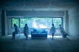 独自の世界観を放つガールズ・ユニット Maison book girl、11/21にアルバム『yume』リリース&11/25にワンマン・ライヴ開催決定。「おかえりさよなら」MV公開も