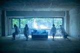 """Maison book girl所属のekoms主催イベント""""ekoms presents IN CLOSET 2018""""、第2弾出演アーティストに魔法少女になり隊、sora tob sakanaら決定"""