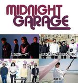 """FM802 MIDNIGHT GARAGE SPECIAL LIVE""、11/4大阪市中央公会堂にて開催決定。雨のパレード、スペアザACOUSTIC、bonobos、向井太一出演"