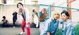 """パノラマパナマタウン&chelmico、11/30にTOKYO FM""""FESTIVAL OUT""""SPイベントで初ツーマン決定"""