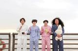 泣き笑いを詰め込んだポップ・ミュージックを鳴らす4人組 THE BOY MEETS GIRLS、最新フル・アルバム『HITCH HIKE』より加藤マニ手掛ける「サマータイムマシーン」MV公開