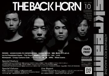 thebackhorn_cover.jpg