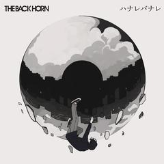thebackhorn_jk.jpg