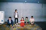 東京カランコロン、10/3リリースのミニ・アルバム『わすれものグルービィ』からリード曲「ユートピア」MV公開