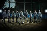 東京スカパラダイスオーケストラ、9/26リリースの両A面シングル『メモリー・バンド / This Challenger』DVDから東京キネマ倶楽部ライヴのダイジェスト映像公開