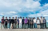 "WOMCADOLE × climbgrow × 街人 × Rocket of the Bulldogs、滋賀4バンドが東名滋賀を回るスプリット・ツアー""UNITED SHIGA""開催決定"