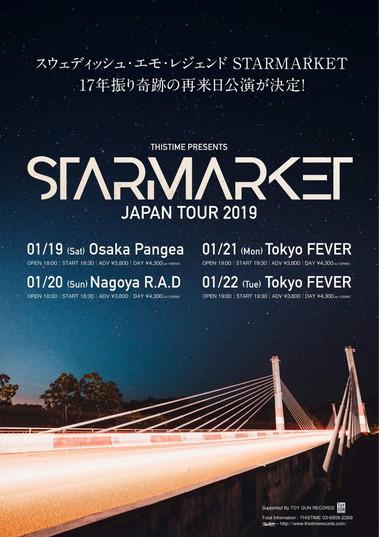 STARMARKET_kv.jpg