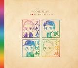 COLDPLAY、ライヴ・アルバム&映像作品12/7リリース決定。東京ドーム公演など収録の日本限定ライヴ盤『Love In Tokyo』リリースも